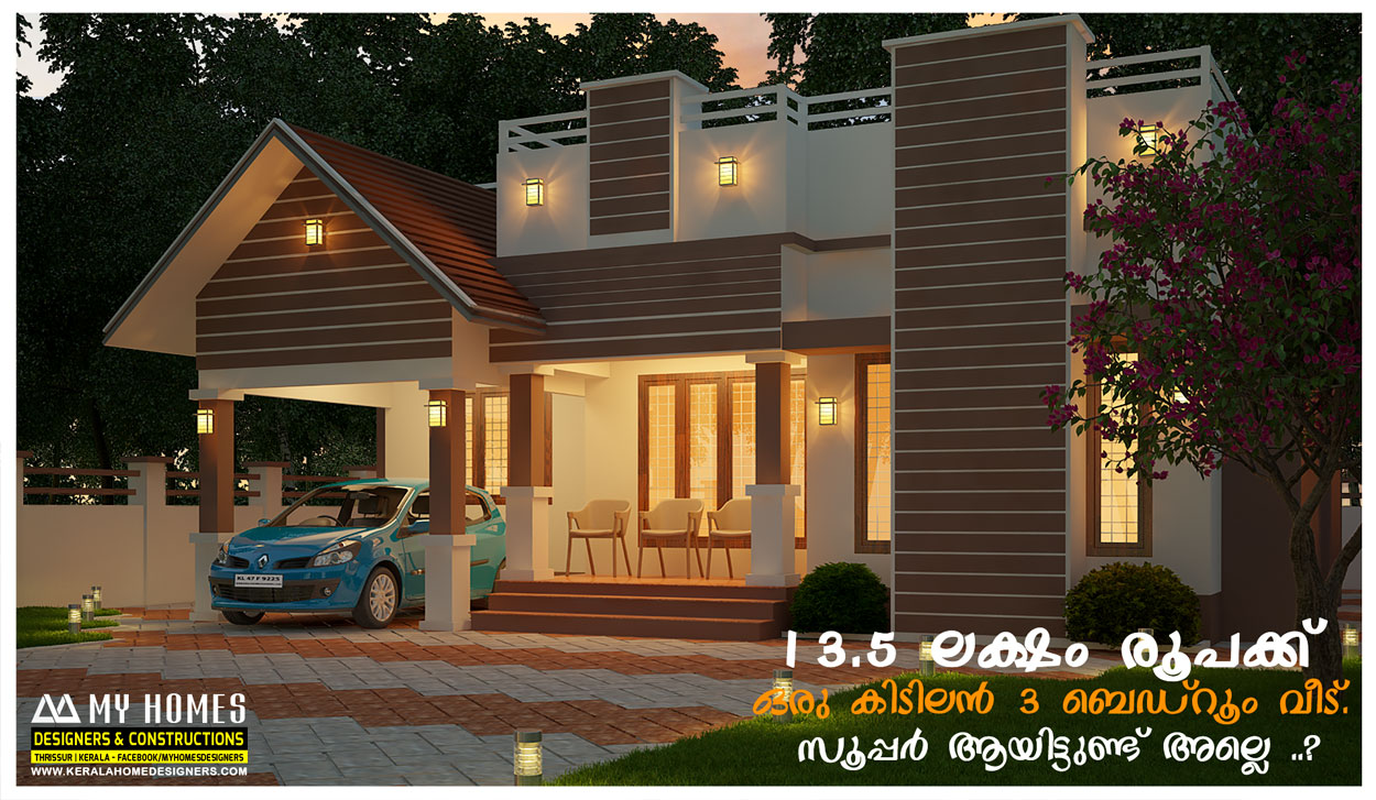Low cost house plans with photos in kerala 28 images for Low cost building