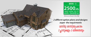 kerala low cost house designing company