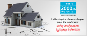low cost home designing in kerala