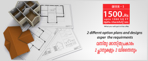 low cost home designing thrissur