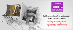 low cost house designing thrissur