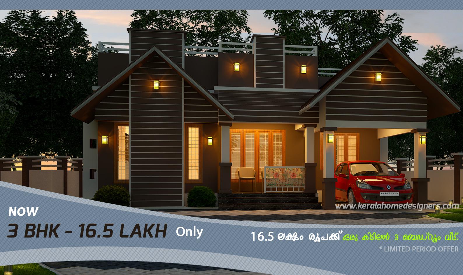 3bhk Low Budget Homes In Kerala