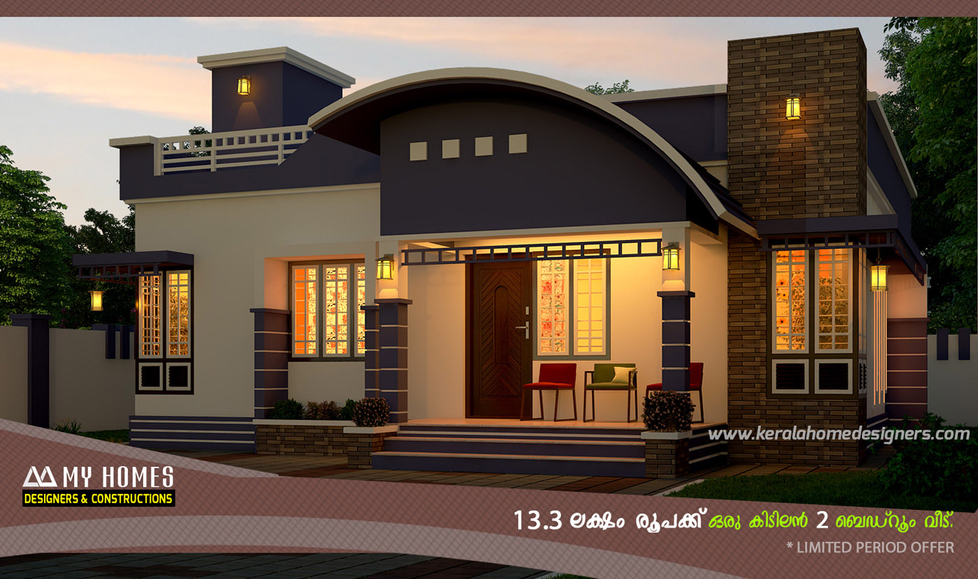 Kerala low cost house designs and plans for your dream for Scrivanie design low cost
