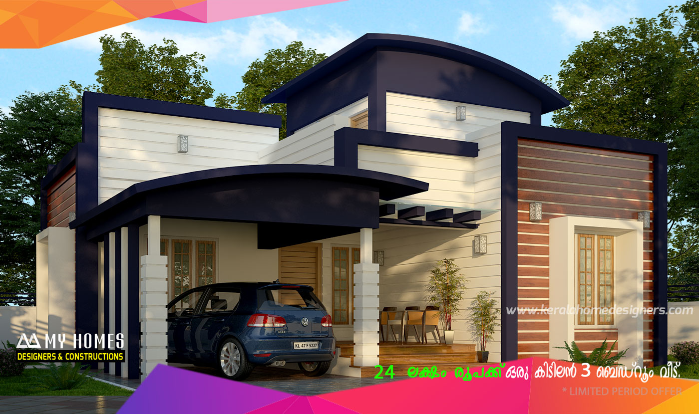 Low budget house designs in kerala for Low budget home plans