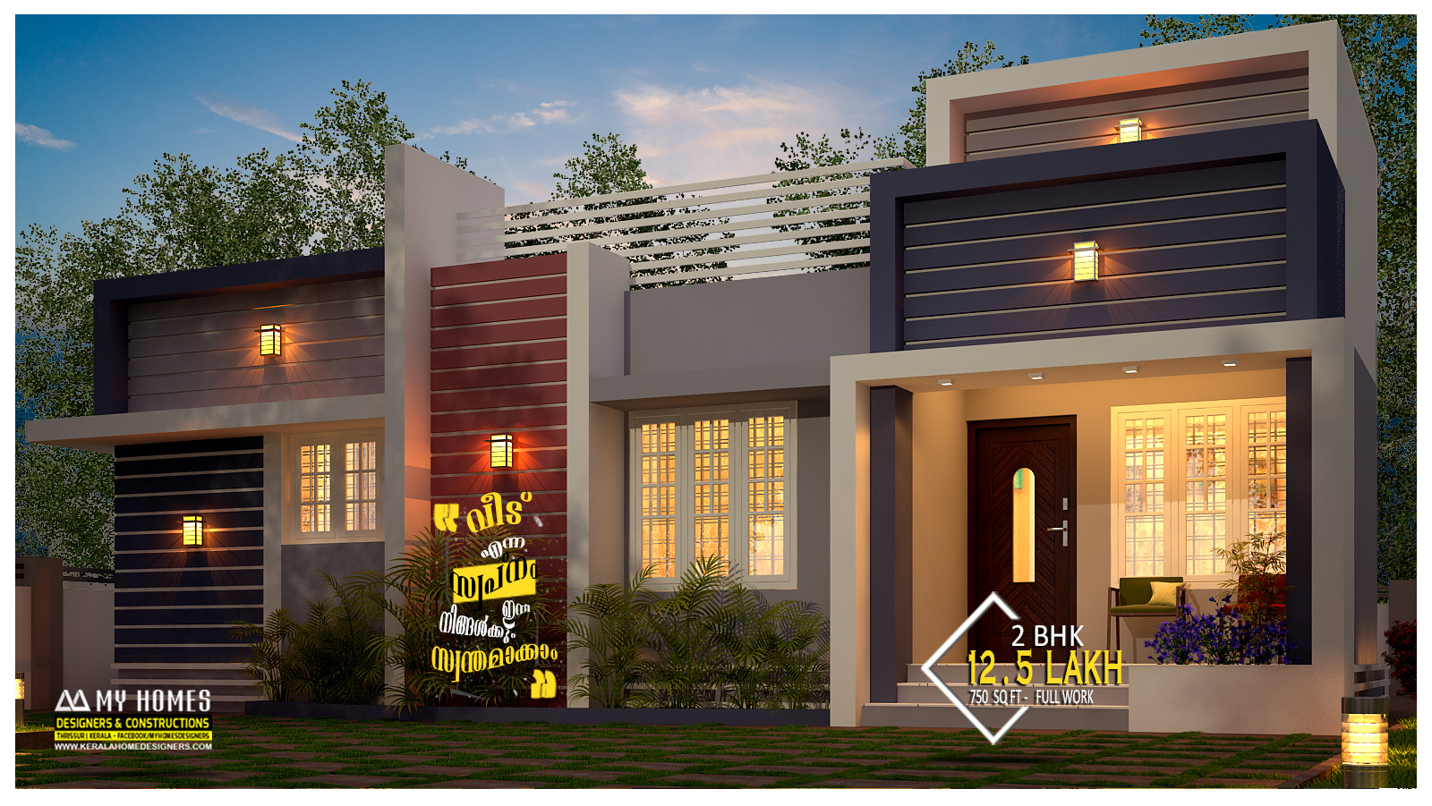 Below 1000 Sqft Low Cost Home Design Kerala