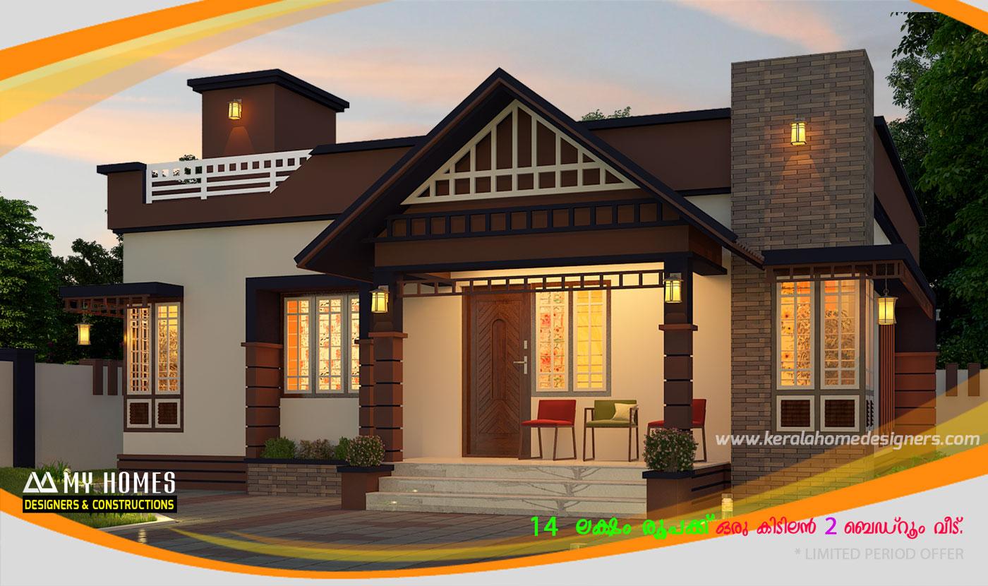 low budget homes designs kerala india