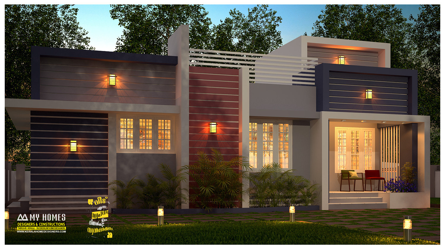 below 1000 sqft low cost home design kerala